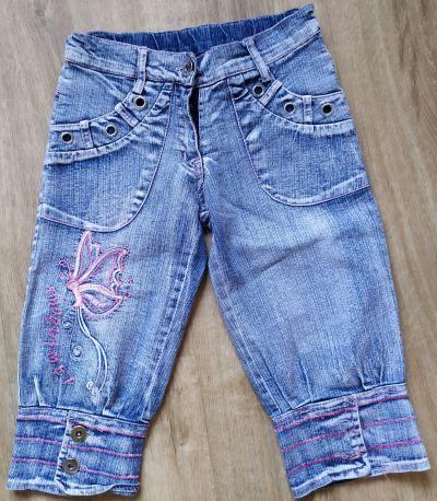 Dívčí džíny 92