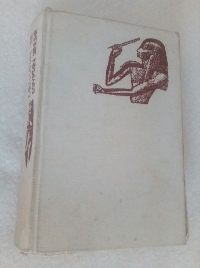 M.Waltari: Egyptan Sinuhet...slovensky