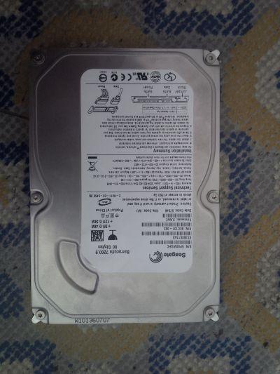 HDD Seagate 7200.9 80GB