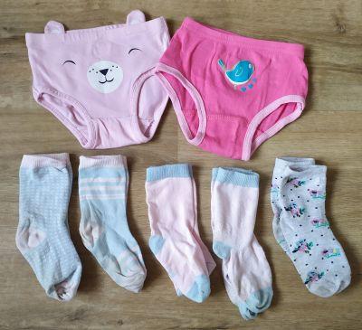 Bavlněné ponožky a kalhotky 2-3r