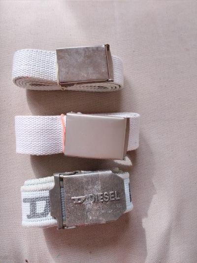 opasky s kovovou přeskou