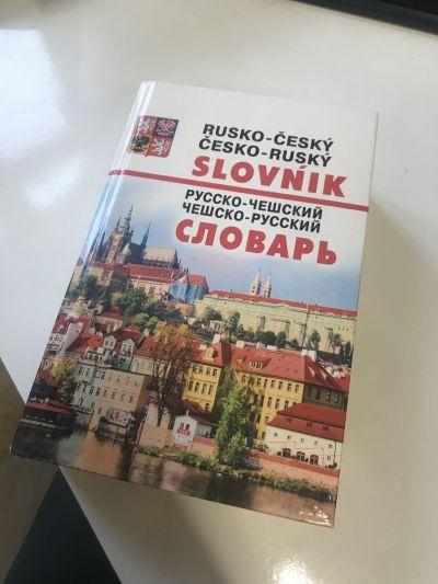 Slovník čeština rustina
