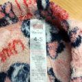 Tepláky fleece 4-5 let