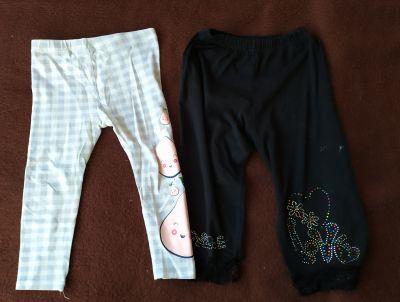 Dětské kalhoty 92/98