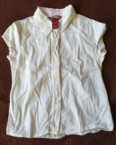 Dětská košile 98