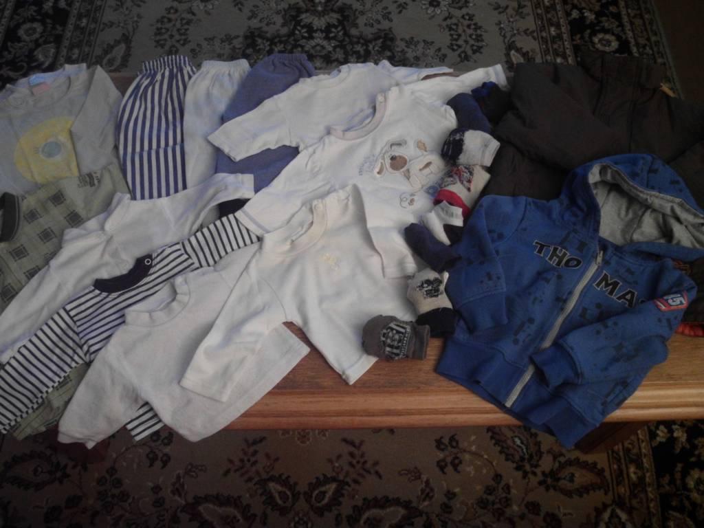 Daruji za odvoz dětské oblečení  485d2270ac