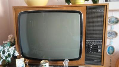 Televize Electronic 77